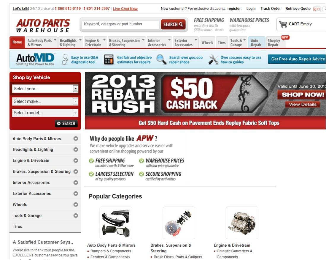 All discount parts coupon code